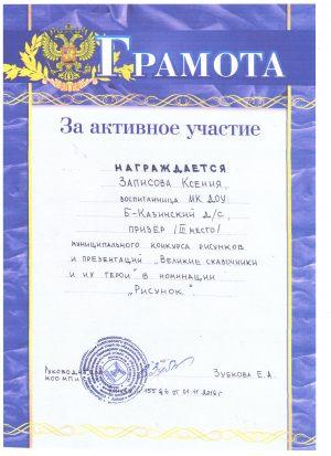 img384-min